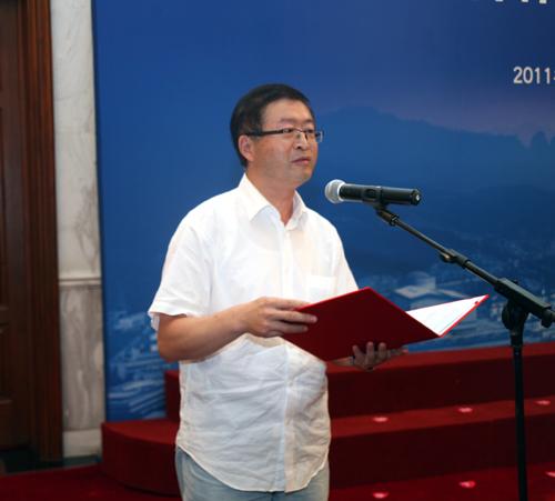 《铀资源勘查合作框架协议》签字仪式在京举行